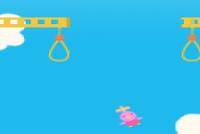 swing-alien